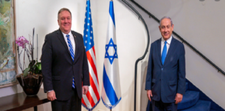 Secretary Michael R. Pompeo And Israeli Prime Minister Benjamin Netanyahu After Their Meeting