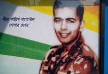 Tribute to Hero's of India - Did we forget our beloved Shahid Captain Sekhar Ghosh