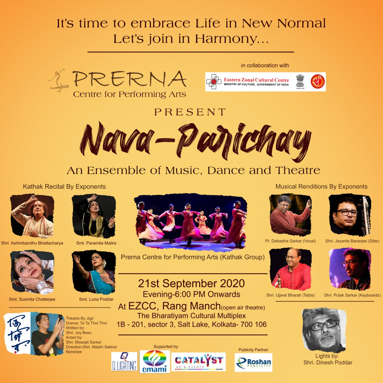 Nava-Parichay an auspicious show on 21st September 2020