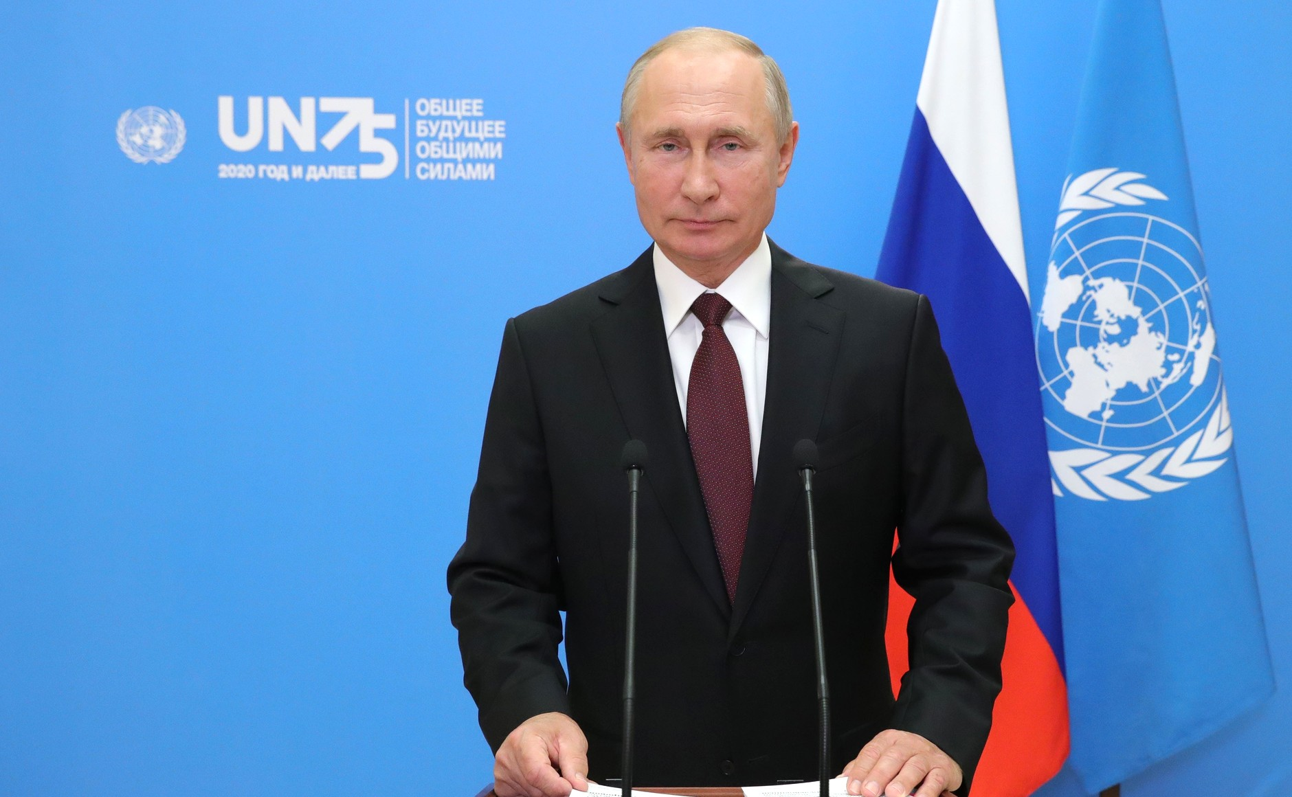Vladimir Putin delivered a pre-recorded video address to the 75th anniversary session of the United Nations General Assembly.