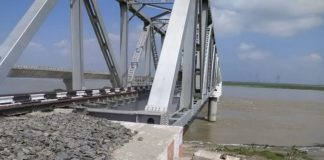 kosi Bridge