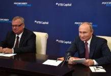 12th VTB Capital Russia Calling - Investment Forum addressed by President Vladimir Putin