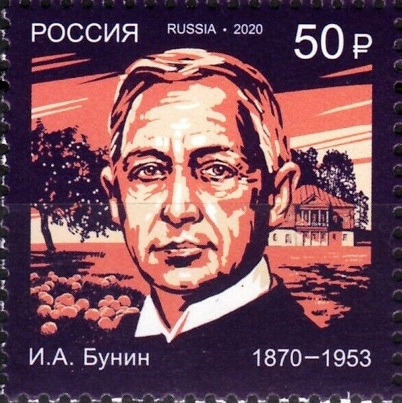 150th birth anniversary of Ivan Bunin
