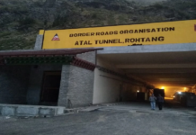 Atal Tunnel