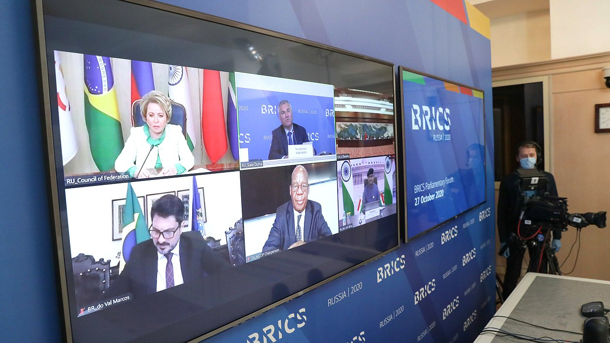 Sixth BRICS Parliamentary Forum