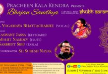 "Pracheen Kala Kendra going to organise a ""Bhajan Sandhya"" on 01 Nov 2020"