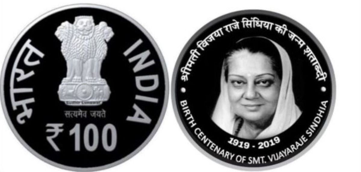 PM releases Special Commemorative Coin of Rs 100 denomination to mark the completion of birth centenary celebrations of Rajmata Vijaya Raje Scindia