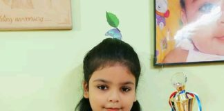 Wonder Kid NEEHARIKA PAUL UPTURN OF TALENT IN THE FIELD OF DANCE