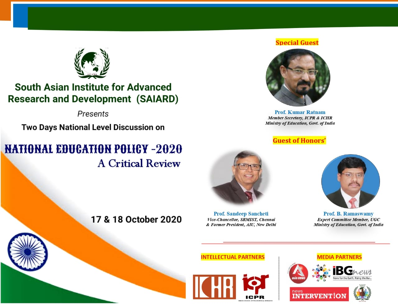 National Education Policy 2020- National level discussion_