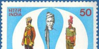 India Postage Stam - JAT Regiment
