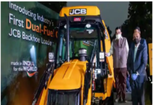 JCB on CNG power