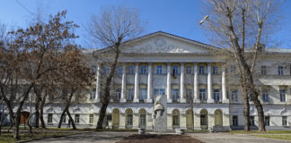 Moscow State Linguistic University