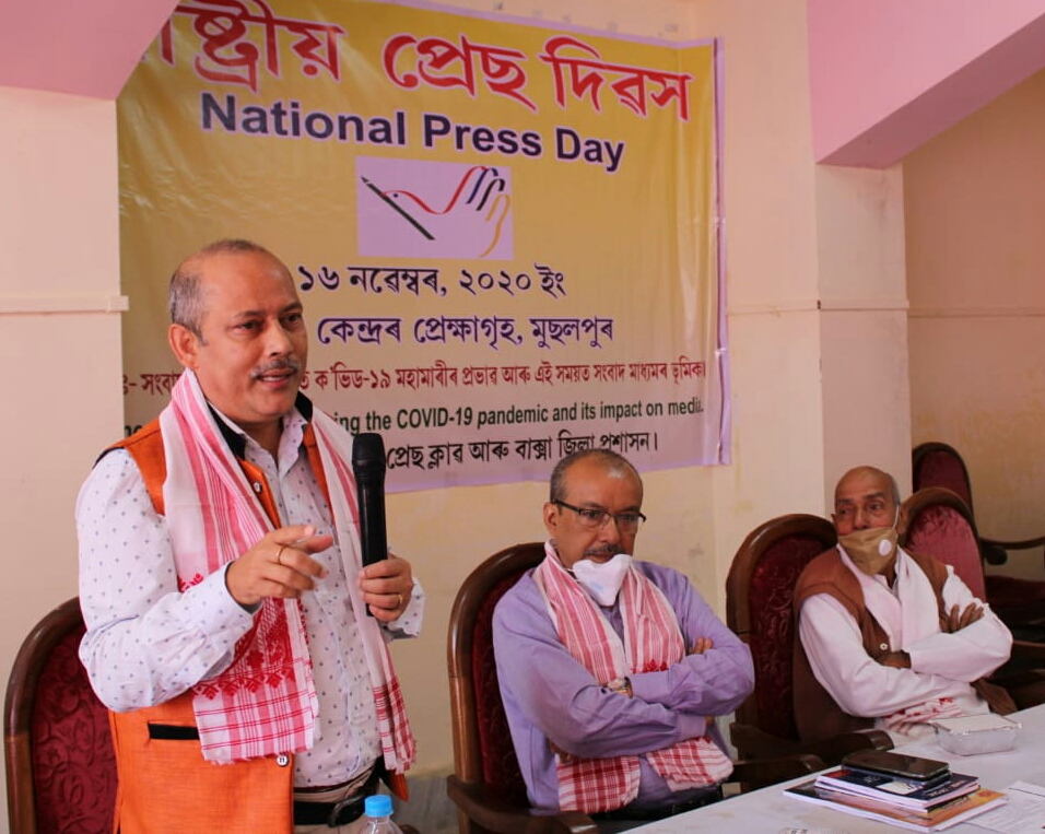 National Press Day at Assam