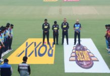 One minute silence was observed before the start of Bengal T20 Challenger match for Maradona