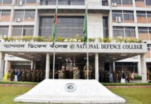 Bangladesh National Defense College