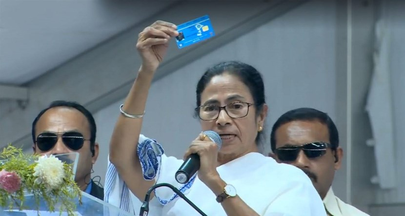 CM with Swastha Swathi Card