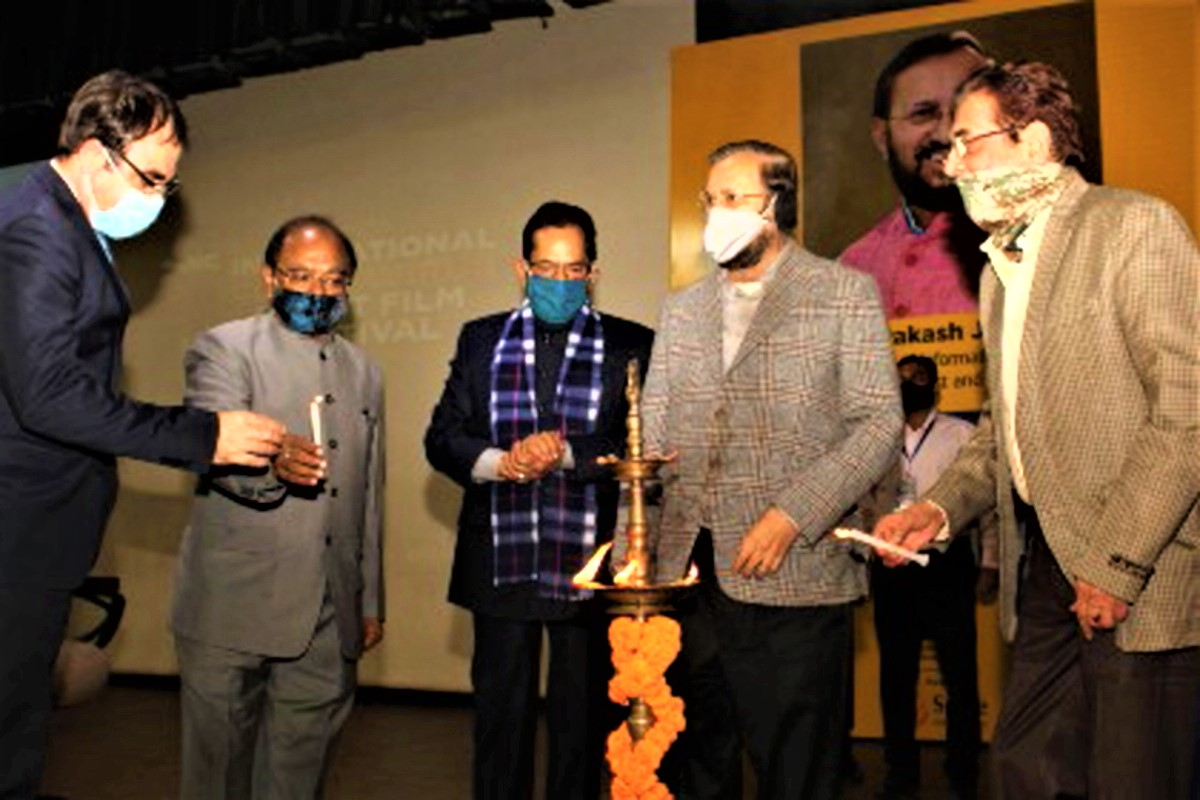 International Coronavirus Short Film Festival inauguration by I&B Minister