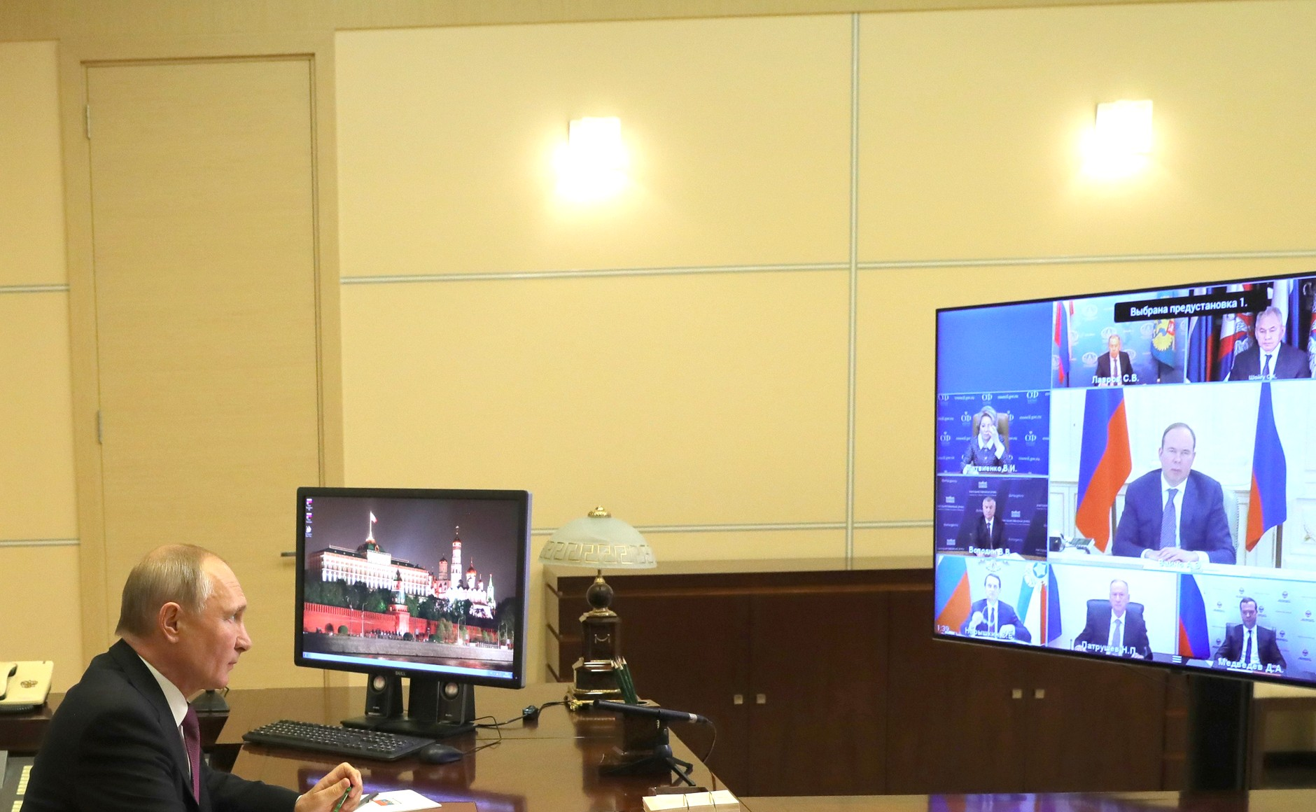 Vladimir Putin chaired a meeting of permanent members of the Security Council via videoconference.