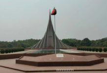 Today is the 49th Victory Day of Bangladesh