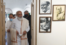Netaji Birthday - Modi at Kolkata