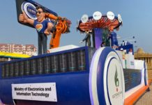 Republic Day Tableau for Ministry of Electronics & Information Technology ( MeitY)