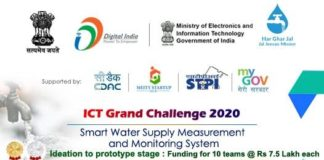 "Grand Challenge for Development of ""Smart Water Supply Measurement and Monitoring System"""