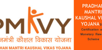 Third phase of Pradhan Mantri Kaushal Vikas Yojana (PMKVY 3.0) to be launched tomorrow