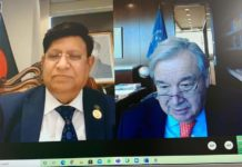Secretary General of the United Nations Mr. Antonio Guterres highly applauded Bangladesh