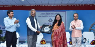 MATRIBHASHA DIWAS CELEBRATED AT IIT BHUBANESHWAR