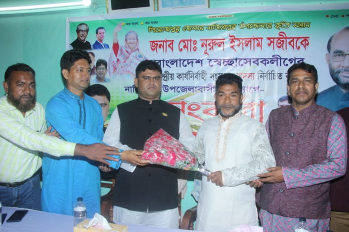 Young Bangladeshis dream of working in the service of the people