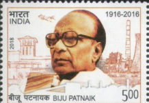 Biju Patnaik 2018 Indian Postage stamp