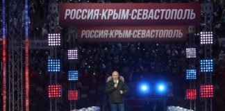 Concert in honour of anniversary of Crimea's reunification with Russia