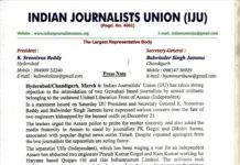IJU PRESS NOTE_ASSAM_6.3.21