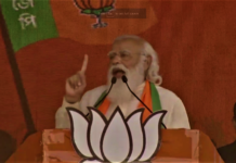 Modi at Kolkata
