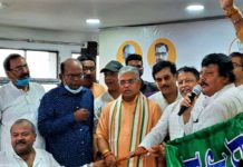 Mriganko Babu and Atin Babu joins BJP 2