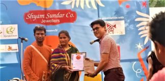 Shyam Sundar Co Jewellers Presented Street Music