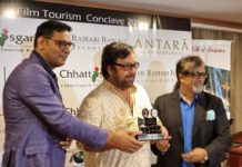 Travel World Online TV organised from 3-5th of March 'Film Tourism Conclave 2021'