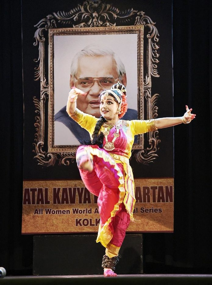 International Arts & Cultural Foundation, Bangalore in collaboration with Indian Council for Cultural Relations - ICCR