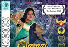 ETERNAL CANVAS made entry to the prestigious film festival of India DADASAHEB PHALKE FILM FESTIVAL 2021