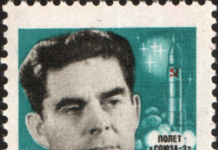 USSR stamp: Pilot-Cosmonaut of the USSR Georgy Beregovoy and Carrier Rocket Start. Series: Soyuz 3 Spaceflight, October 26–30 (Soyuz 3)