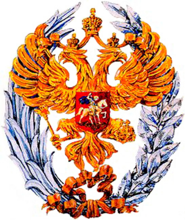 Russian Federation National Awards