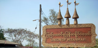 Indo Myanmar Border Trade