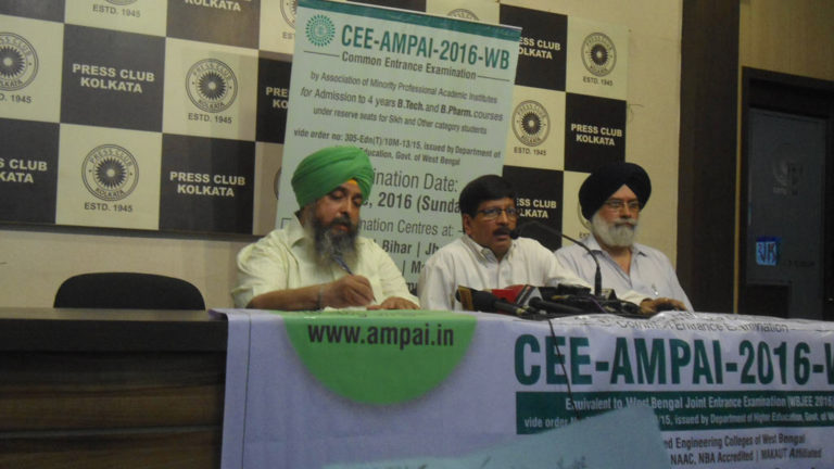 CEE-AMPAI-2016-WB to be held on June 5
