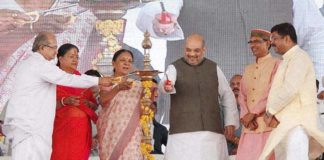 Amit Shah at Dahod Swach Indhan Project Opening