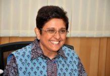Kiran Bedi - Appointed Governor of Puducherry