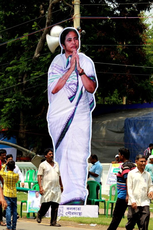 Didi Welcomes newly-elected MLAs as Chief Minister of West Bengal