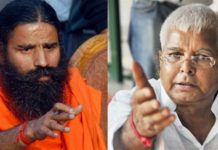 Ramdev And Lalu