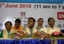 Inauguration Of Education Interface by Career Career Planner.