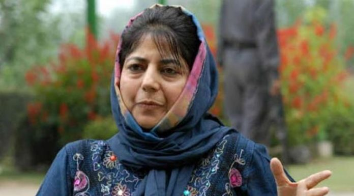 Mahbooba Mufti - J&K Chief Minister