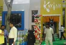 West Bengal Government Restaurants - Kaviar